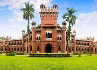আশা হতাশার ১০০ বছর: ব্যর্থতা ও প্রাপ্তির দাড়িপাল্লায় ঢাকা বিশ্ববিদ্যালয়
