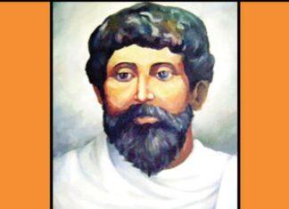 হরিনাথ মজুমদার