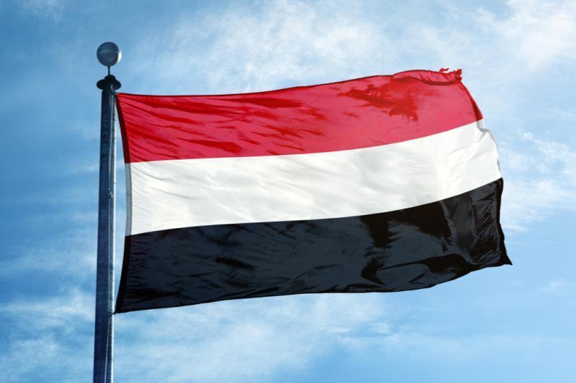 ইয়েমেনের জাতীয় পতাকা; Image Courtesy: alislah-ye.com