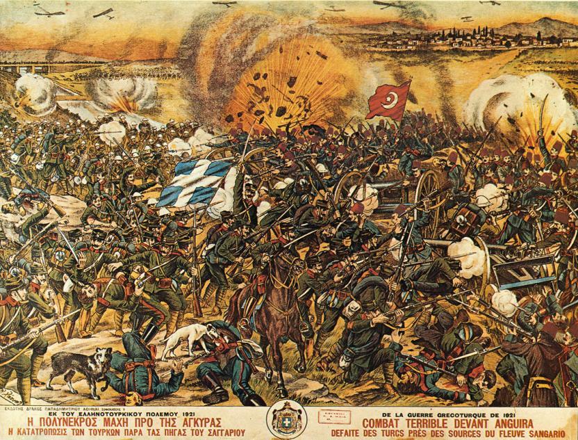 গ্রিক লিথোগ্রাফে দেখানো সাখারিয়ার যুদ্ধ; Image Courtesy: Wikimedia.org